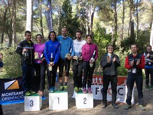 Trofeu Ciutat de Tarragona - 2a cursa de copa d'orientació a peu